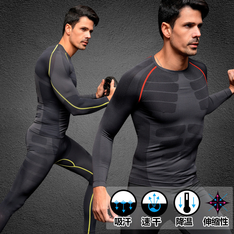 New Mens Compression Armour Base Layer Top Long Sleeve Thermal Gym Sports Shirt