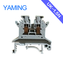 50PCS DIN Rail Universal UK-1.5N Terminal Blocks Screw Type UK1.5N Phoenix guide rail used Gray Lug plate Copper