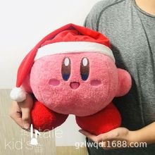 Japan new 32cm artist Kirby plush toy stuffed toys  chef and navy cute soft Give your child a birthday present