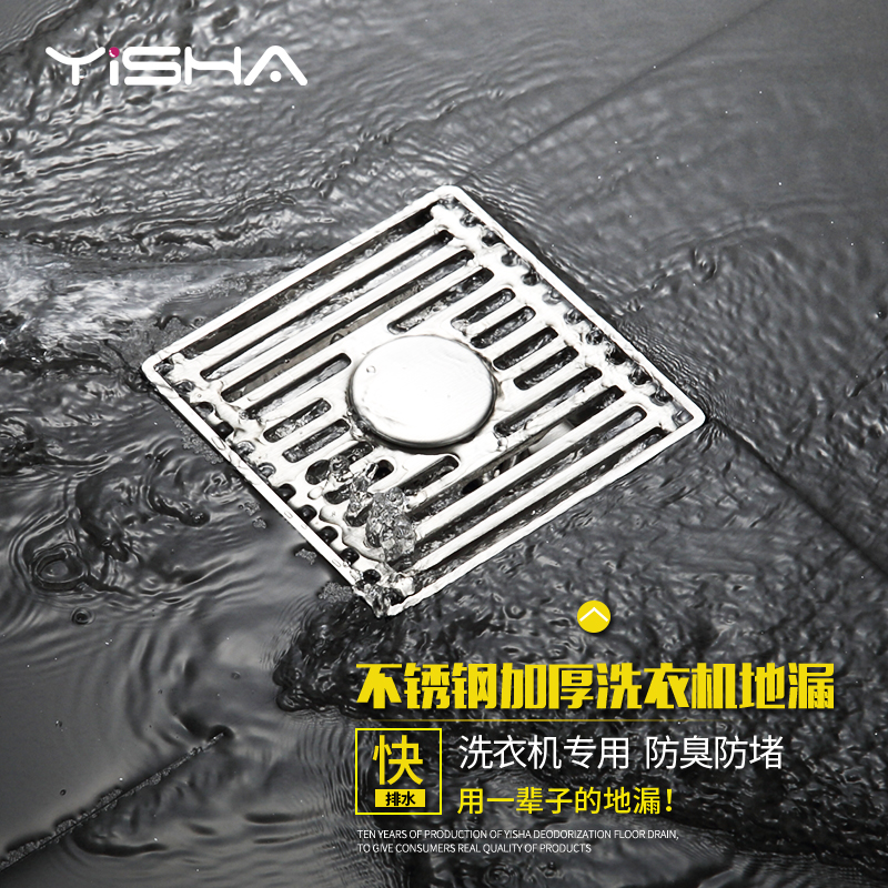 304 stainless steel floor drain, toilet sewer bathroom washing machine dedicated deodorant drain drain core toilet time floor golf game set