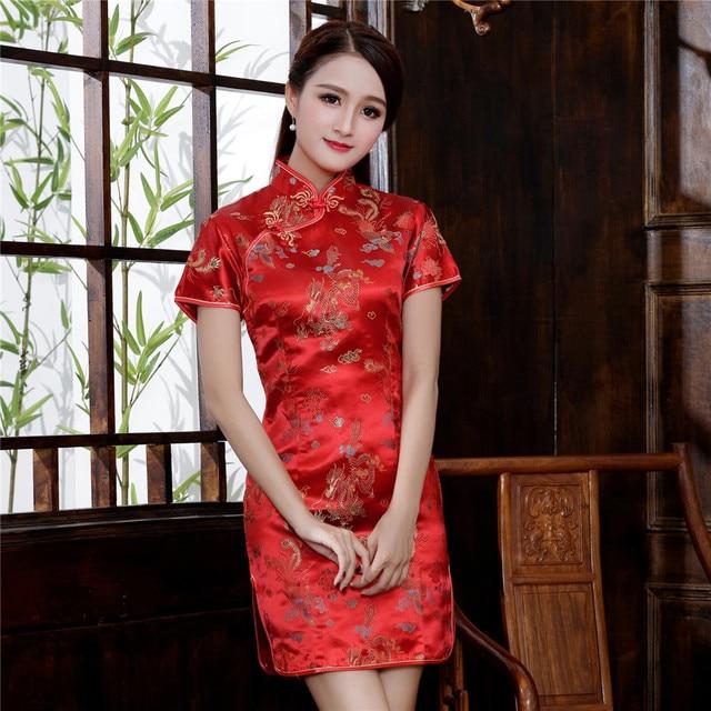 9c475629c Red Chinese Women Sexy Mini Qipao Traditional Oriental Bride Wedding  Cheongsam Satin Elegant Party Club Dress Oversize S-6XL