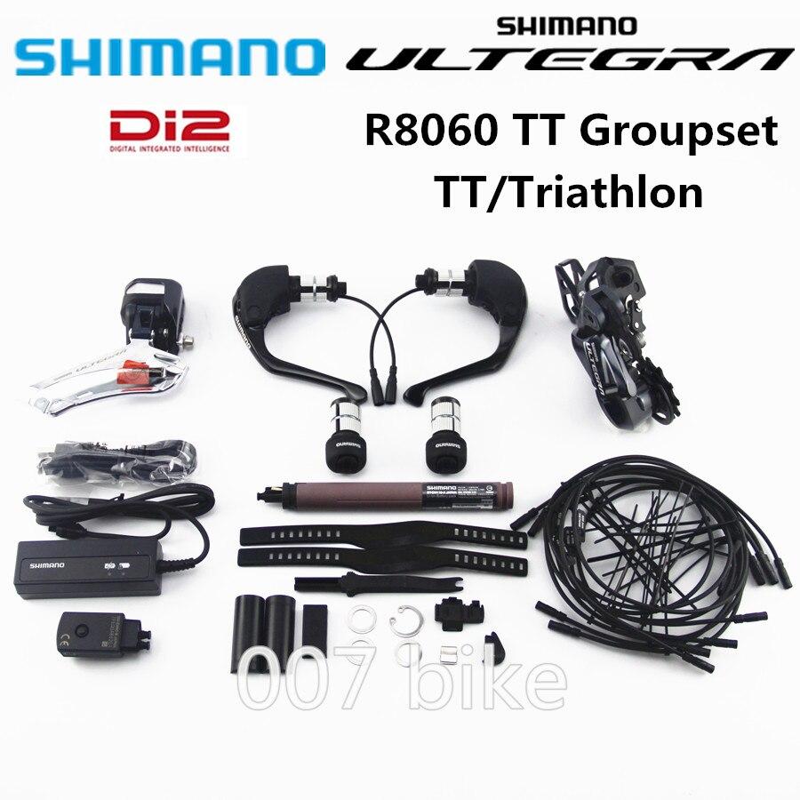 SHIMANO ULTEGRA R8060 Di2 groupe TT/Triathlon dérailleurs vélo de route R8060 dérailleur avant levier de manette de vitesse