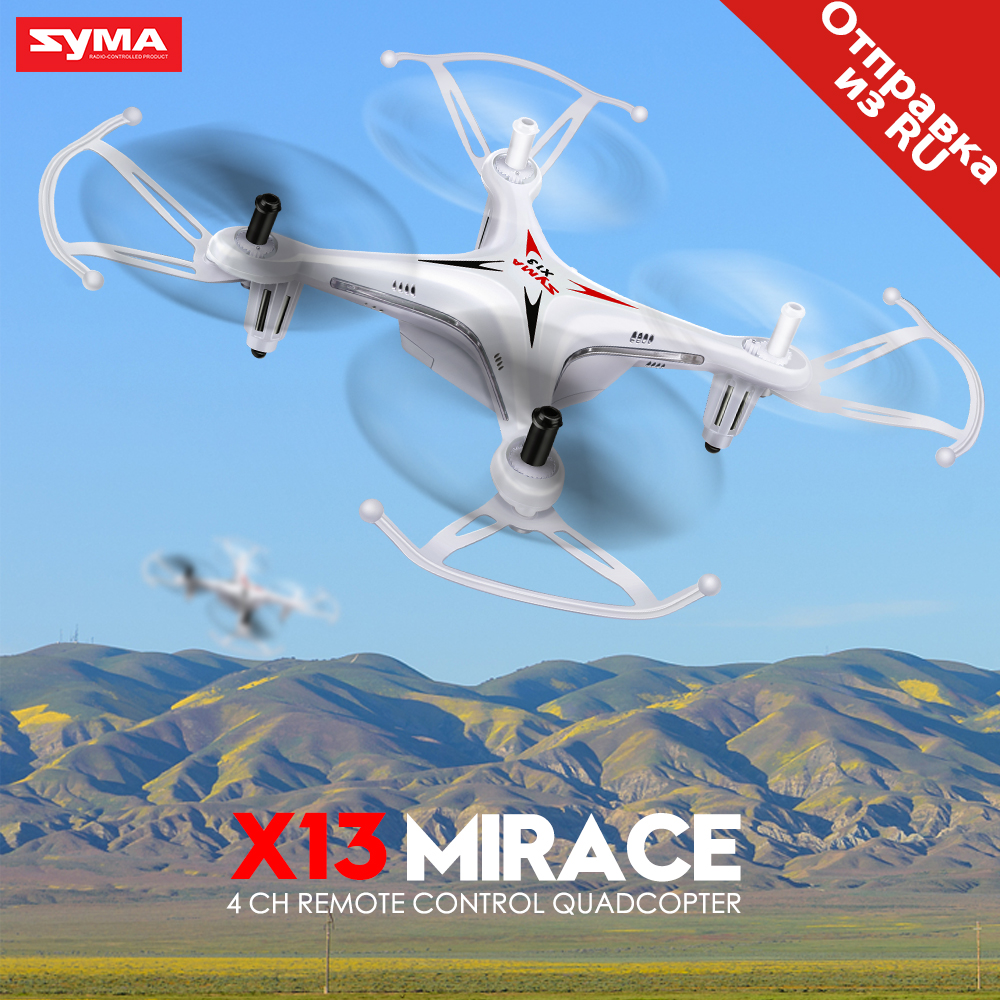 ⃝Syma X13 4 Channel 6-Axis RC Helicopter Mini 3D Roll Quadcopter ...