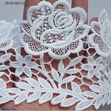 HAWARULU 2yard DIY lace water soluble hollowed-out white embroidery flower curtain accessories fabric wedding decoration