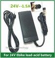 24В 1.5A Электрический Скутер зарядное устройство для бритвы E100 E200 E300 E125 E150 E500 PR200 MX350 карманный мод спортивный мод Dirt Quad