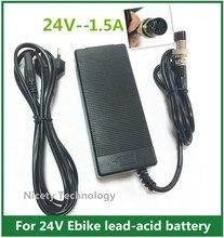 24V 1.5A elektrikli skuter akü şarjı jilet E100 E200 E300 E125 E150 E500 PR200 MX350 cep Mod spor Mod kir dört