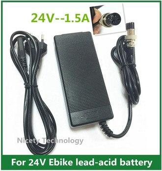 Cargador de batería de 24V y 1,5a para maquinilla de afeitar, E100, E200, E300, E125, E150, E500, PR200, MX350, modelo deportivo Dirt Quad