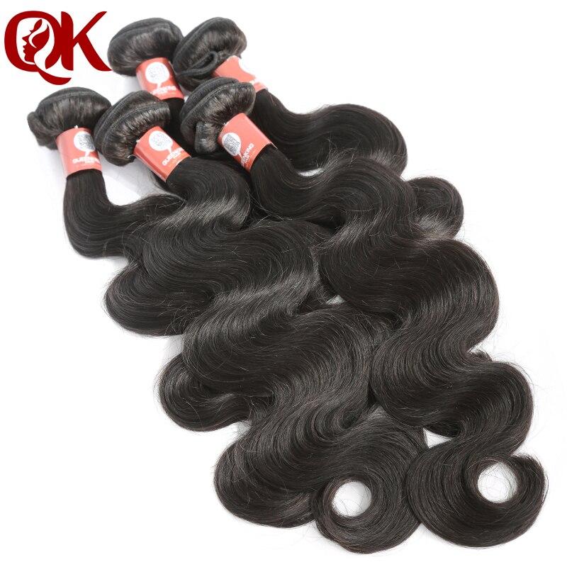 Human Hair Weaves Queenking Hair Brazilian Body Wave Remy Hair Bundles Natural Color 100% Human Hair Weaving Free Shipping