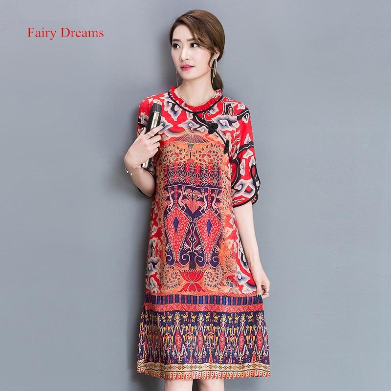 Платья китайские бренды