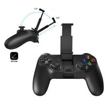 Gamesir коврик T1 Bluetooth Android контроллер/USB проводной pc геймпад/PS3 контроллер