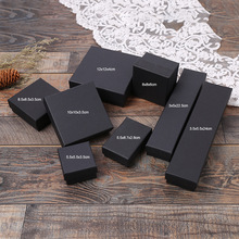 Купить с кэшбэком 5 Pack Cotton Filled Matte Black Paper Cardboard Jewelry Gift And Retail Boxes Case Ring Necklaces Bracelet Box