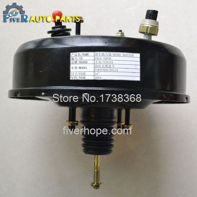 FR10-TO036 FOR TYOTA FORTUNER / HILUX 2004- VACUUM BRAKE BOOSTER / POWER BRAKE BOOSTER / BRAKE SERVO FRENO FREIO  FREE SHIPPING
