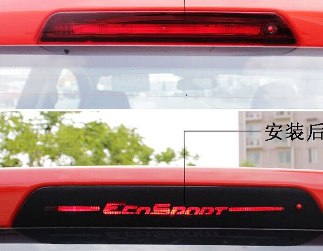 Pc Car Rear Styling For Ford Ecosport Accessories
