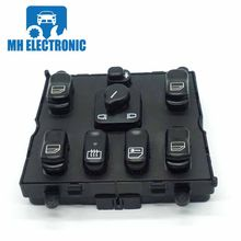 MH Electronic Window Master Switch A 163 820 6610 for Mercedes-Benz ML320 W163 ML270 ML400 ML430 ML500 A 1638206610 03751566(China)