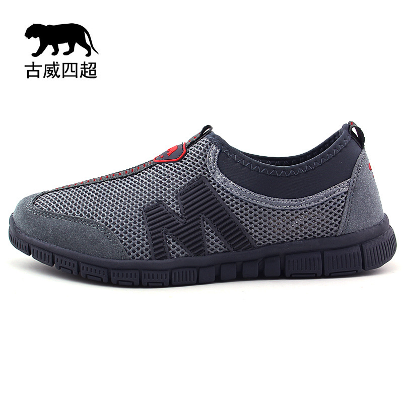 Popular Mens Running Shoes Size 16-Buy Cheap Mens Running Shoes ...