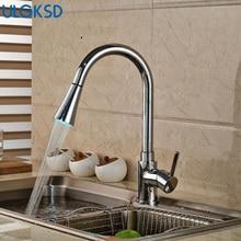Ulgksd Одной ручкой Chrome Pull Out sprayerkitchen кран Палуба mountedhot и холодной воды краны ванной смеситель кран