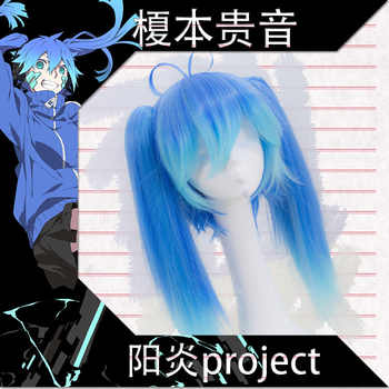 Kagerou Project Enomoto Takane Cosplay Wig Blue Straight Ponytails Gradient Color Synthetic Hair Adult Role Play - DISCOUNT ITEM  15% OFF All Category
