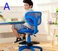 Дети учатся стул, который может исправить осанку и также может поднять
