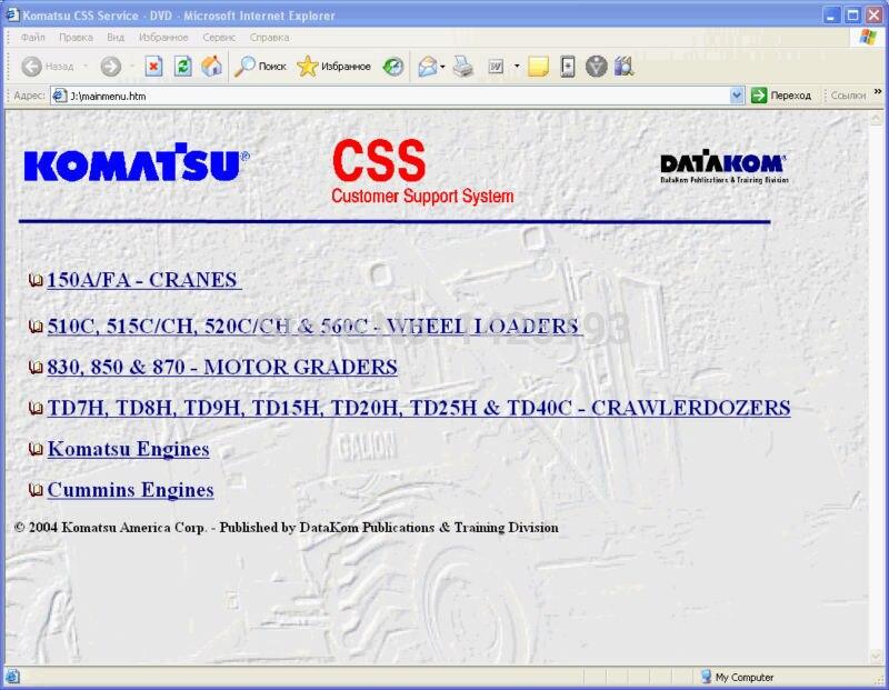 Komatsu CSS Service Hydraulic Cranes & Motor Graders (Galion - Dresser) Shop Manuals yale service manuals class 4 [2014] wiring diagrams and service manuals
