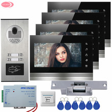 """Video Intercom With 4 Buttons Rfid Access + 4 Monitors Touch Buttons7"""" Home Video Door Phone +Electric Strike Lock Entry System"""
