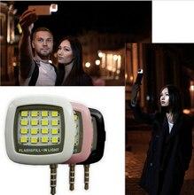Селфи вспышкой нескольких светодиодной синхронизации фотографии ios фонарик android телефона поддержка