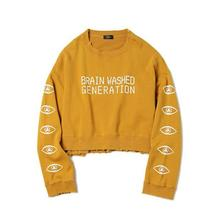 EXO Chanyeol 'Brain Washed' Sweatshirt