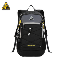 KIMLEE 25L Professional Cycling Hiking Backpack