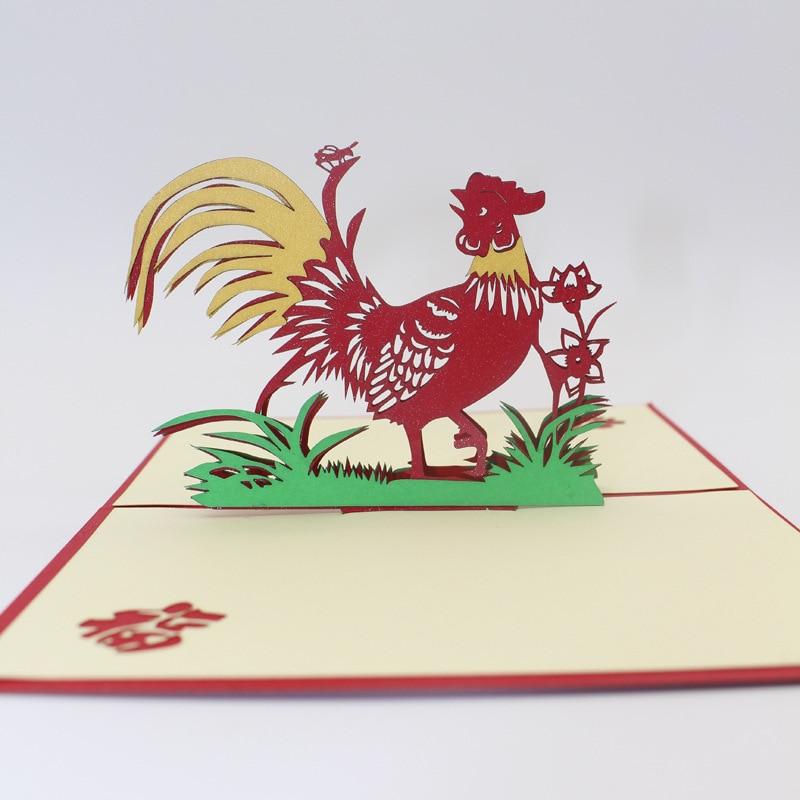 Своими руками, китайский новый открытки 2017
