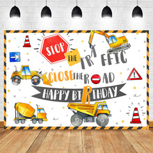 Under Construction Birthday Backdrop Excavator Boy Party Banner Photo Background Child Kids Photography Backdrops