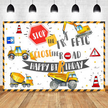 Under Construction Birthday Backdrop Excavator Boy Birthday Party Banner Photo Background Child Kids Photography Backdrops(China)