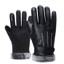BING YUAN HAO XUAN Hot Sale Men Simulation Leather Gloves for Winter Warm Skin Outdoor Thickening Thermal