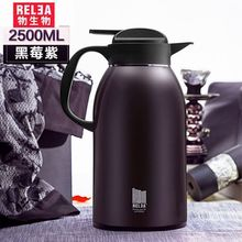 2.2L high quality large household jug stainless steel vacuum double layer hot cold flask tea coffee water kettle Insulated