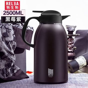 2.2L high quality large household jug stainless steel vacuum double layer hot cold flask tea coffee water kettle Insulated jug