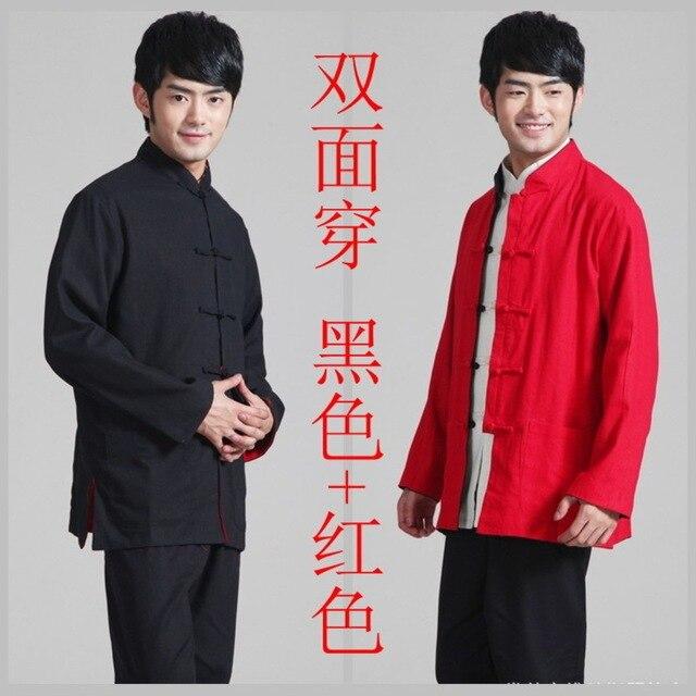 Ropa Tradicional China para Hombres Nuevo oriental mens algodón traje de  dos caras ropa Kungfu capa e6cc5d253d52