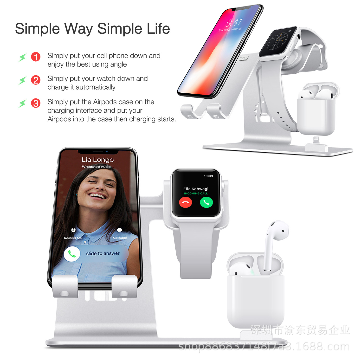 car phone holder Desktop Trinity Aluminum Alloy Desktop Bracket Applicable to AIRPODS Seat Charge of IWATCH cell phone holder in Phone Holders Stands from Cellphones Telecommunications