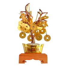 Feng Shui Chinese Coin Money Tree