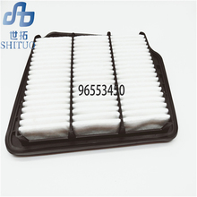 96553450 Car Air filter for Buick Excelle 1.6L 1.8L auto part air filter