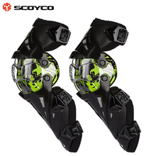 Scoyco скутер мотоцикл костюмы гонки по бездорожью бойцов Спорт на открытом воздухе