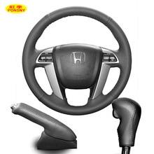 PONSNY 車ギア/ハンドブレーキ/ステアリングホイールカバーホンダアコード 8 クロスツアー 2012 2013 本革手縫いカバーhonda gear casegear coverhandbrake gears covers