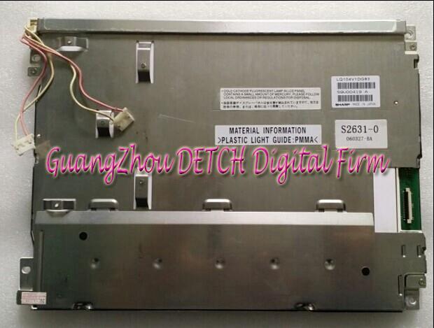 Industrial display LCD screen10.4-inch LQ104V1DG83 LCD screen