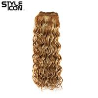 Styleicon Human Hair Bundles Brazilian Hair 10 14 Inch 1 Piece Deal Wavy Hair Piano Color Non Remy Hair Weave Bundles Extensions