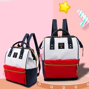 Image 4 - FANSON 女性バックパックカジュアル最高の旅行バッグ日本リングスクールバッグファッションショルダーバッグ十代の少女リュックサック Mochila Bagpack