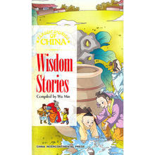 Wisdom Stories Classic of China Keep on Lifelong learning as long you live knowledge is priceless and no border-225
