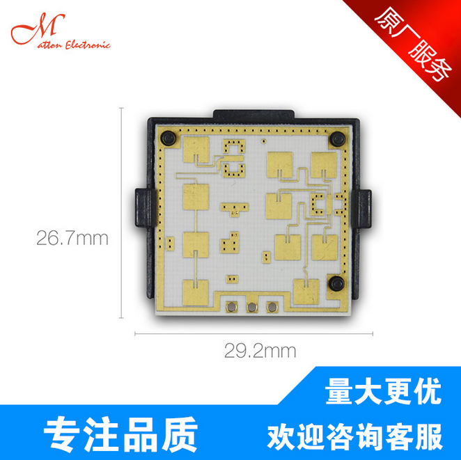 Module micro-ondes MDU2430 capteur Radar sans fil K bande 24 GHzModule micro-ondes MDU2430 capteur Radar sans fil K bande 24 GHz