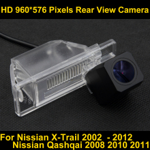 PAL HD 960*576 Pixels Car Parking Rear view Camera for Nissian X-Trail 2002 – 2012 For Nissian Qashqai 2008 2010 2011 Car