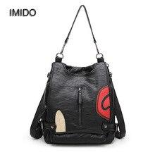 ИМИДО 2017 Марка дизайн овчины натуральной кожи рюкзаки женщины сумки для путешествий backbag безопасный рюкзак девушка эсколар SLD016