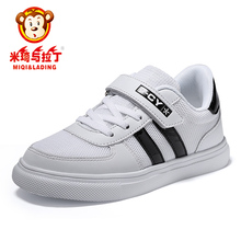 Striped Kids Casual Shoes Light Weight 2019 Brand New Breathable Boys Girls Sneakers Children Footwear Comfortable