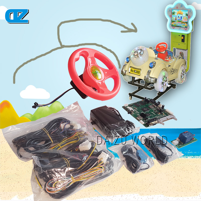 Kiddiy Ride Car Racing Horse Racing Video game Mainboard Kits Motherboard Cable set Motor Card Sensor