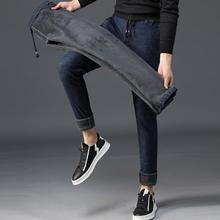 2019 Winter Good Quality Discount Men Jeans For Hot Sales Warm Thickening Male Pants