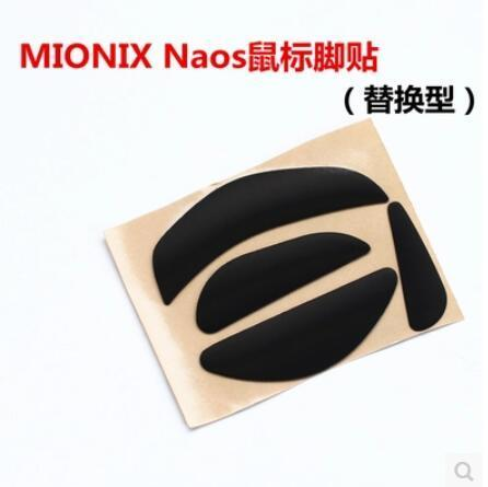 2 Sets/pack Original Teflon Mouse Skates Mouse Feet For MIONIX Naos All Series Mouse Thickness Is 0.7mm For Replacement